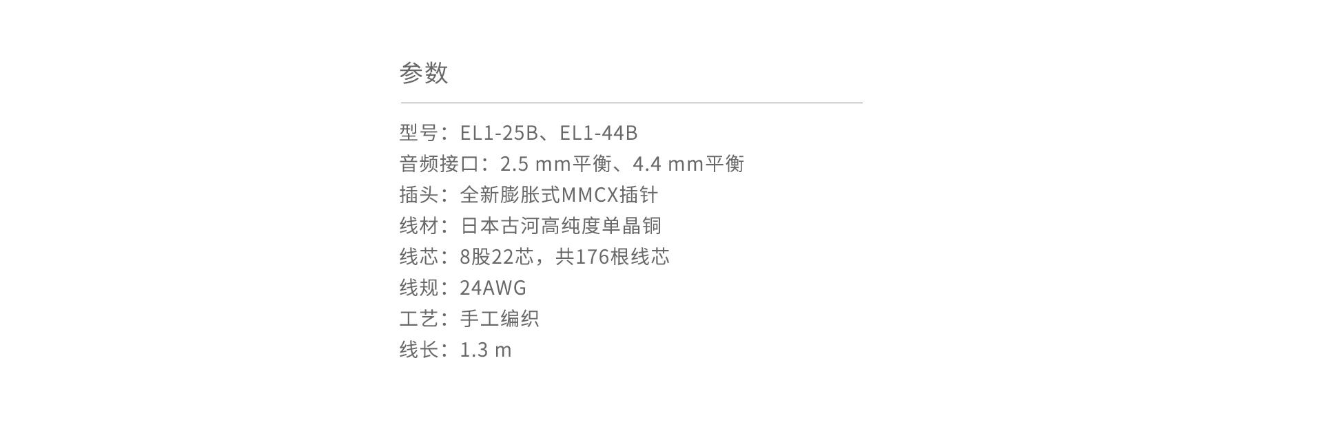 升级线详情_09.jpg